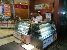 コロットKorot(原宿・上野・根津のクレープ菓子店)代表のブログ-SBSH1736.JPG