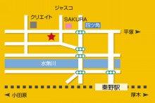 $sakuraのブログ