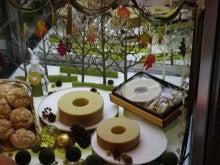 できたてロールケーキのお店 Lump(ルンプ)のブログ-2011秋のショウケース