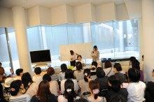高知ビューティーフェスタ2011-KEI_2203アメブロ