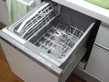 なみ通-食洗