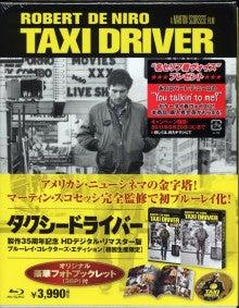 タクシー ドライバー