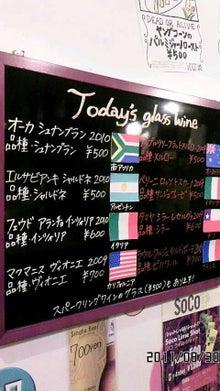 VOCO凹shibuのブログ-110830_2336~02.jpg