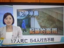 柑橘系男子の甘酸っぱい農業日記-2011-09-04 19.27.57.jpg2011-09-04 19.27.57.jpg