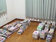 なみ通-書斎