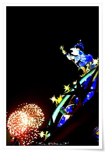 $゚・*:.。. Fairy Tale * Flower Magic.。.:*・゜