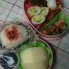 今日のお弁当9.05の画像