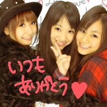 隊長!安西涼生のぷちえんじぇるblog-F1003283.JPG