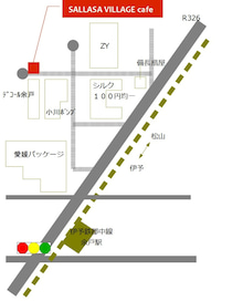 【サラサ テキ ススメ】 by SALLASA VILLAGE cafe  -sallasa map