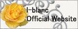 魅惑のオーラ美肌研究所-l-blancショップオフィシャルWEBサイト
