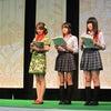 いわき発! 第1回 フラガール甲子園 in AKIBAの画像