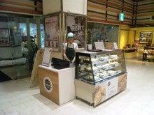 $コロットKorot(原宿・上野・根津のクレープ菓子店)代表のブログ-SBSH1750.JPG