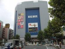 $コロットKorot(原宿・上野・根津のクレープ菓子店)代表のブログ-SBSH1754.JPG
