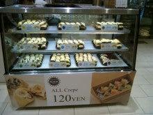 $コロットKorot(原宿・上野・根津のクレープ菓子店)代表のブログ-SBSH1751.JPG