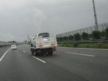 TOMMYKAIRA JAPAN FACTORY BLOG