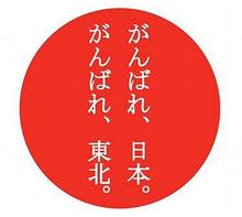 $神泉で働く☆よごたそのブログ