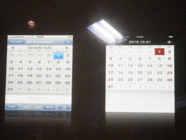 Happy OL モモサラダの徒然日誌-カレンダー画像