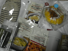 Happy OL モモサラダの徒然日誌-お土産