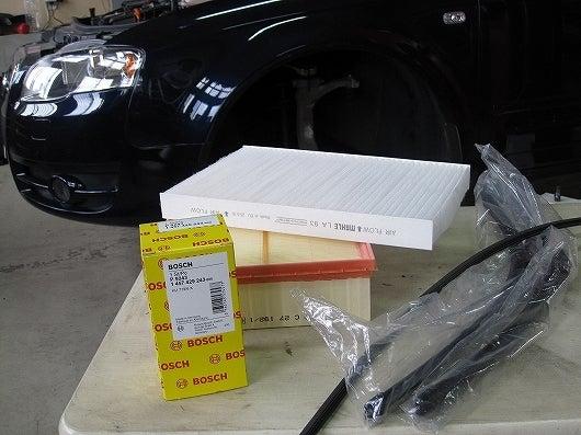 Audi a4 vw audi garage nazds for Garage audi 91 viry chatillon