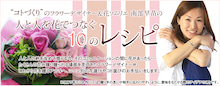 $「お花の資格」は一生もの*横浜元町のフラワーアレンジメントスクール