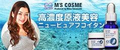 $高橋ミカ オフィシャルブログPowered by Ameba