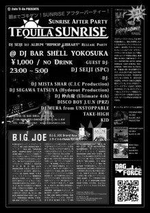 $NO,8 aka, Eight-dogg YOKOSUKAのブログ