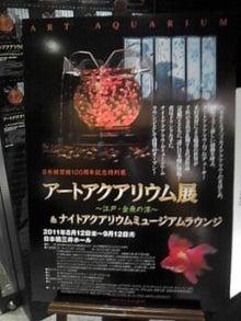 さくらのブログ-P2011_0906_182745.JPG