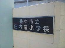 縄☆レンジャーランド-SH3D0079.jpg