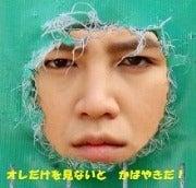 $・・・ちょっと独り言・・・Jang KeunSuk・・・???・・・