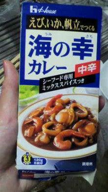 吉村亜衣のエブリデーアイスクリーム-2011090618260000.jpg