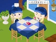 chocobanditzのブログ-モグパーティ(SAIピグん家-1)
