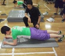 腰痛、肩コリ、膝イタはトレーニングで根本改善。痛みをとり痛まない体へ!-プランク