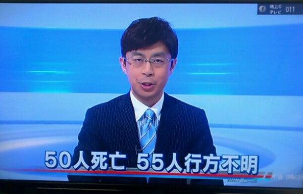 横尾泰輔アナ | ☆あやログ☆