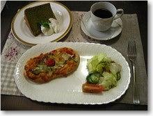 Taoちゃんのブログ-野田宅1