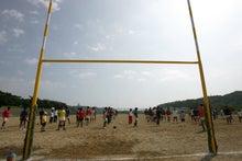 チームワーク日記「心をこめてありがとう」-miyako_rugby201108_1