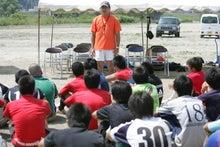 チームワーク日記「心をこめてありがとう」-miyako_rugby_201108_04