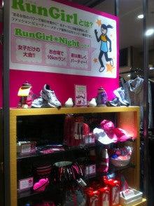 $RunGirl★Blog