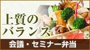 """""""今日のノムラさん"""""""