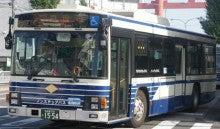 鳴尾の民 presents 路線バス blog-ns32