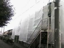 マイティハウジングのブログ-北側 足場を組みました