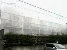 マイティハウジングのブログ-南側 足場を組みました