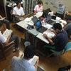 福祉用具勉強会の画像