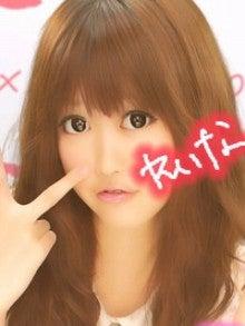 ルピナス★オフィシャルブログ-ファイル01300001.jpg