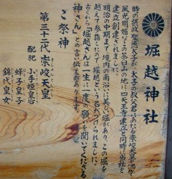 壁のリフォームだけで、和室・洋室の印象がこんなに変わる★大阪・武居左官