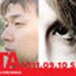 【Festa】201…