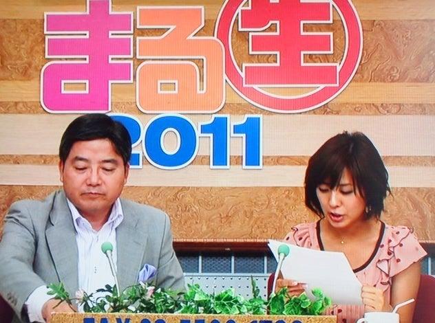 フジアナスタジオまる生2011』でFAX投稿読まれた。 | 大和國虎號 ...