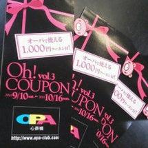 Oh!COUPON(…