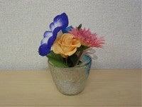 プリザーブドフラワー・開花工房・渋谷のバーミリオンハート-Zaa6s