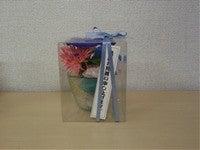 プリザーブドフラワー・開花工房・渋谷のバーミリオンハート-Zaa6c