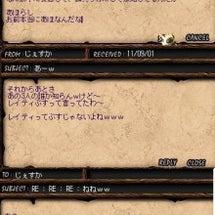 じぇすかの恋愛講座P…